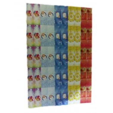 Rakhi Sticker Assorted
